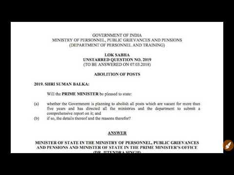 Abolition of Posts in Ministry/Department of Government of India