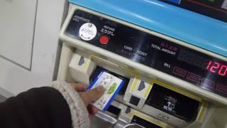 阪神線神戸三宮駅券売機でコンパスカードとらくやんカードを利用して切符を購入してみた