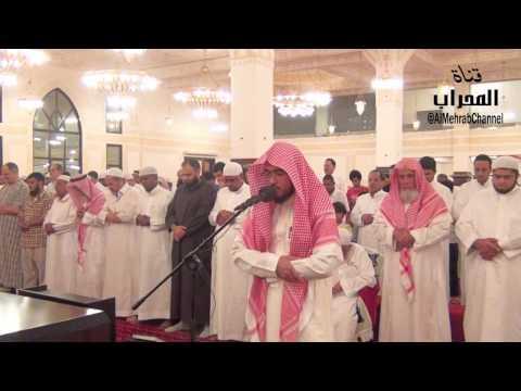 Salatul Esha|Yahya Al-Arkani