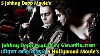 5 Hollywood Best Johnny Depp Tamil Dubbed Movie's Watch in Tamil | Part 2 | Jillunu oru kathu
