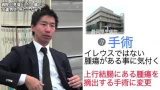 20161007社会部記者クラブ(静岡県庁内)での会見
