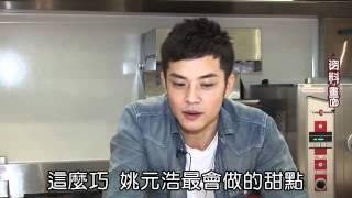 動新聞王心凌同享隋棠愛的餐盤 白賓士現形難逃小三罪名 蘋果日報Apple Daily