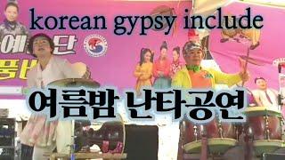 여름밤의난타공연최강테마예술단