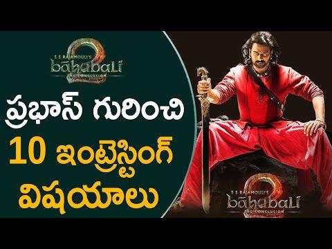 ప్రభాస్ గురించి 10 ఇంట్రెస్టింగ్ విషయాలు | Baahubali 2 Updates | Silver Screen