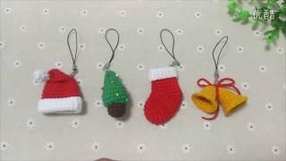 DIY Crochet Christmas tree ornaments | Simple and Easy | 編織聖誕飾品鈴鐺