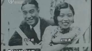 【(蘇智良、毛劍鋒)《去大後方》(上海人民出版社2005年)〔敘述了1937年《八一三事變》後,全國各界向內地大遷移的史實〕◆★】