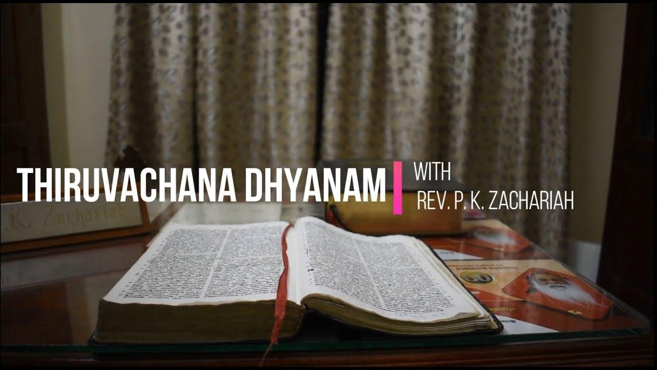 Thiruvachana Dhyanam - Episode 83 | The Bridegroom of Blood