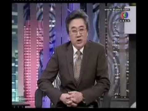1/2 ตีสิบ เคอิโงะ คัตซูมิ ซาโต 13.10.09 (Sato Keigo)