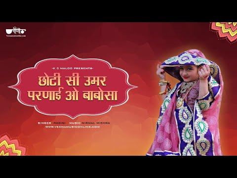 Best Wedding Song- Choti Si Umar Parnai   Title Song Of Popular Serial Balika Vadhu