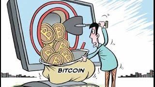 Что такое Bitcoin майнинг и как он работает? | BitNovosti.com