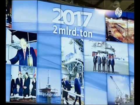 Caspian Oil & Gas Azerbaijan 2017 CBC