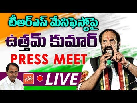 Uttam Kumar Reddy Press Meet LIVE | TRS Manifesto | KCR | Telangana Congress | YOYO TV Channel