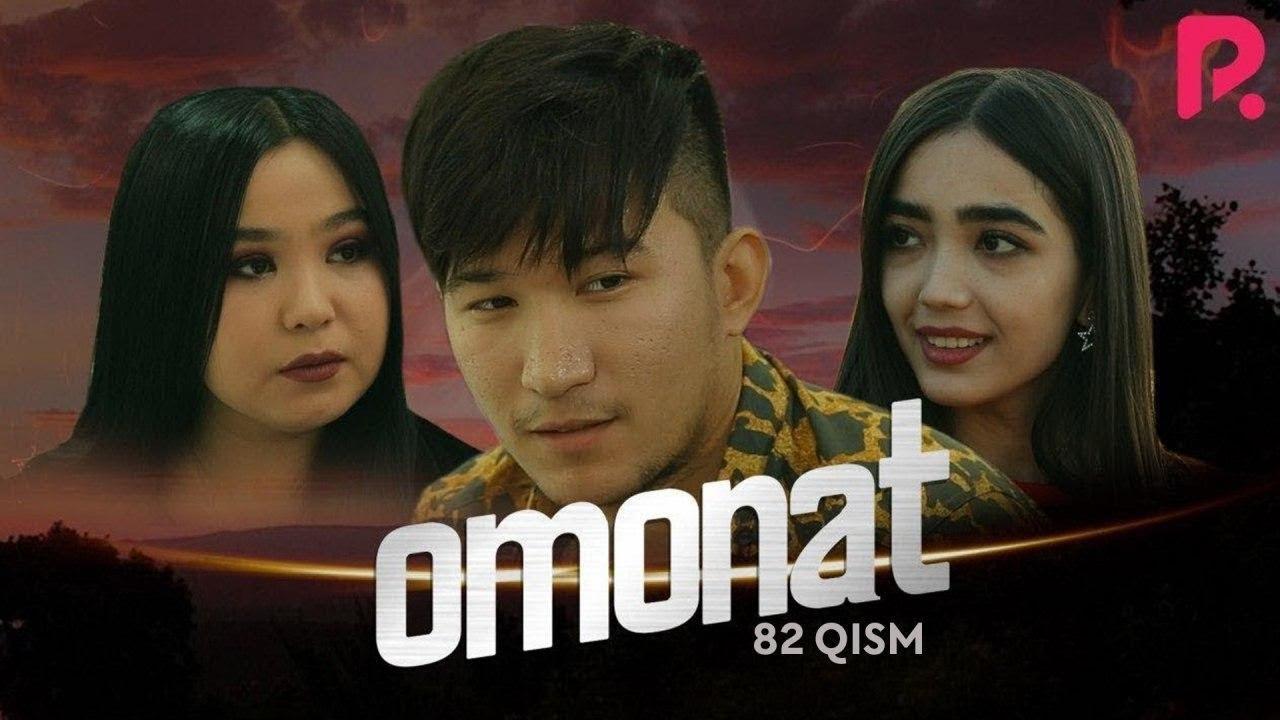 Omonat (o'zbek serial)   Омонат (узбек сериал) 82-qism