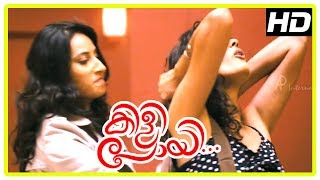Kili Poyi Latest Malayalam Movie Scenes | Asif Ali lands in trouble | Aju Varghese quits his job
