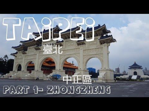 Taipei- Part 1/3 (ZHONGZHENG)