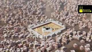 First expansion of masjid al-haram 1955-1973