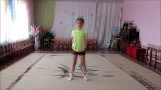 видео: Комплекс с мячом   Алёна