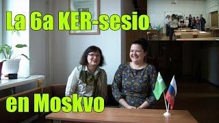 La 6a KER-sesio en Moskvo / 6-я сессия Международного экзамена на уровень знания эсперанто в Москве