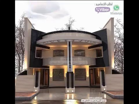 Fa ade villa moderne youtube for Facade villa moderne