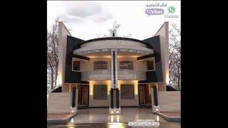 façade villa moderne