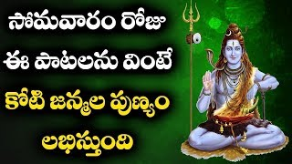 shiva devotional songs