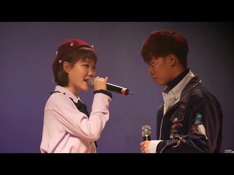 악동뮤지션(AKMU)_I Love You_피플게이트 뮤직 토크쇼_161125