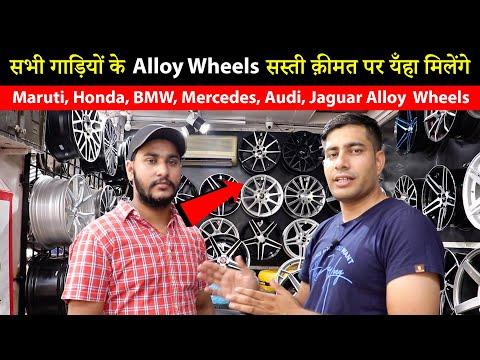 Best Tyres and Alloy Wheels in Karol Bagh   Maruti, Honda, BMW, Audi, Jaguar   mSharif Vlogs