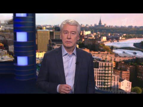 О новых мерах защиты от коронавируса объявил мэр Москвы Сергей Собянин.