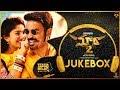 Maari 2 - Official Jukebox (Telugu) | Dhanush | Yuvan Shankar Raja | Balaji Mohan