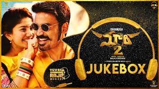 Maari 2 Official Jukebox (Telugu) | Dhanush | Yuvan Shankar Raja | Balaji Mohan