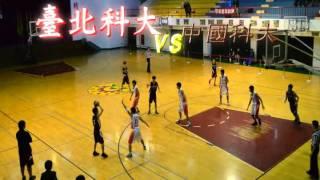 UBA 100學年度大專籃球運動聯賽 一般男子組北區決賽@臺北科技大學