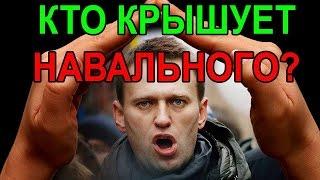 Политический портрет Навального и его секреты. Леонид Радзиховский