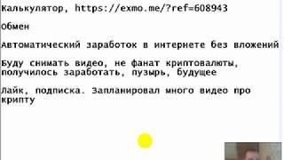 Перевод сатоши в рубли - Калькулятор сатош в рубли