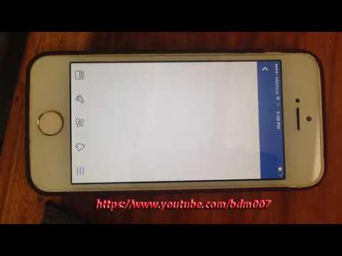 Вопрос: Как выйти из Messenger на iPhone или iPad?