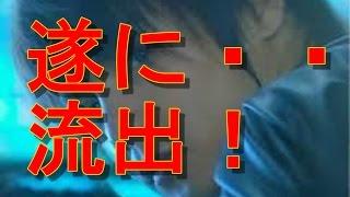 説明文: デスノート出演の窪田正孝さん 遂に恋人の正体暴露します!相...