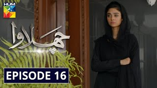 Chalawa Episode 16 HUM TV Drama 21 February 202