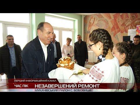 """На Мукачівщині визнали """"капітальний"""" ремонт спортзалу незадовільним"""