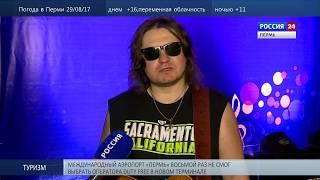 Джаз-лихорадка: Большой праздник джаза в Перми