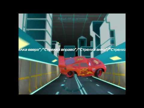 Cars 2 мультфильм смотреть
