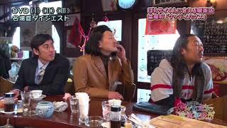 芸能プロダクション「秋山竜次音楽事務所」の社長・秋山竜次と、新人社...