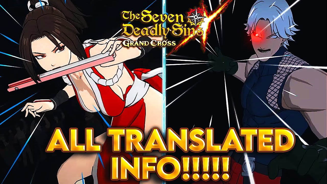 THEY ALL LOOK BROKEN!!!! ALL NEW KOF UNITS INFO AND CARDS!!! | Seven Deadly Sins: Grand Cross
