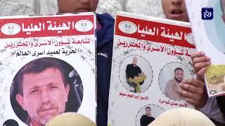 اعتصام في رام الله احتجاجا على استهداف دولة الاحتلال لمؤسسات اعلامية - (31-10-2017)