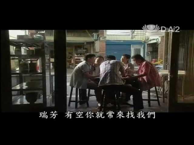 長情劇展 - 逆子 01