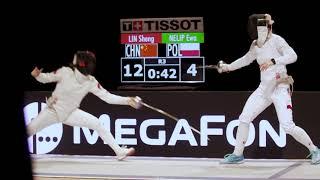 Slow motion - Seoul Fencing Grand Prix 2018