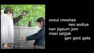 Lena Park Just Right The Sound of Your Heart OST Part 2 Lyrics Translation Audio