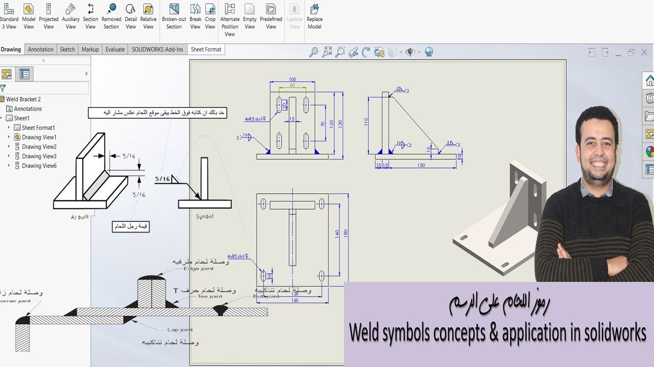 1 weld symbols concepts and application in solidworks [ 1280 x 720 Pixel ]
