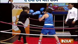 Watch Mary Kom Perform Live At India TV studio - India TV