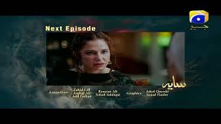 Saaya - Episode 9 Teaser | HAR PAL GEO