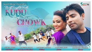 Gambar cover KUDU CHOWK II NEW HD NAGPURI DANCING VIDEO 2019 II BUNTY SINGH & VARSHA RITTU II SUNIT MUSIC