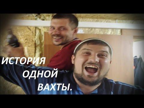 - каталог норильских сайтов, г. Норильск